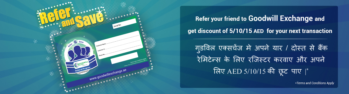 Refer and save